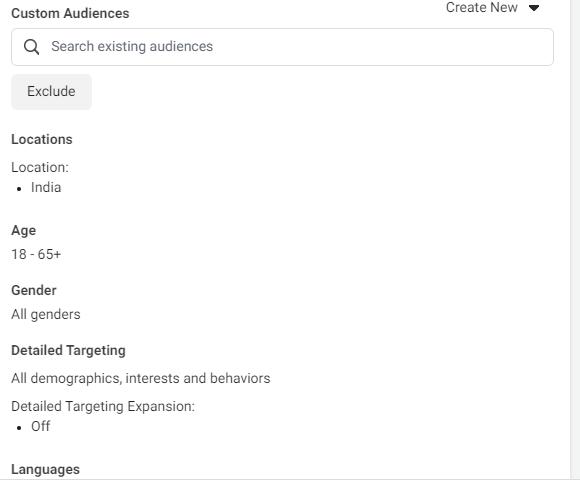 Facebook Ads: Audience range